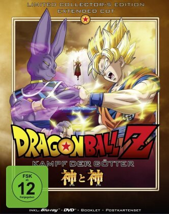 Dragonball Z - Kampf der Götter (Extended Edition, Limited Collector's Edition, Blu-ray + DVD)