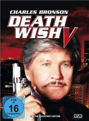 Death Wish 5 (1994) (Cover A, Limited Collector's Edition, Mediabook, Blu-ray + DVD)