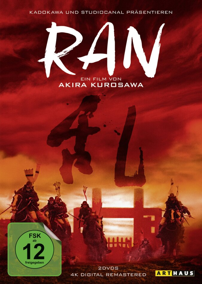 Ran (1985) (Arthaus, Remastered, 2 DVDs)