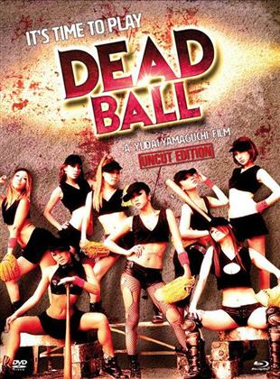 Deadball (2011) (Cover B, Uncut Edition, Limited Edition, Mediabook, Blu-ray + DVD)