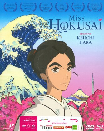 Miss Hokusai (2015) (Collector's Edition, Blu-ray + 2 DVDs)