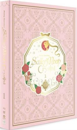 Sailor Moon Crystal - Season 1 (+ Episode 14) (Limited Edition, 2 Blu-rays + 2 DVDs)
