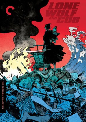 Lone Wolf and Cub (Criterion Collection, Restaurierte Fassung, Special Edition, 5 DVDs)