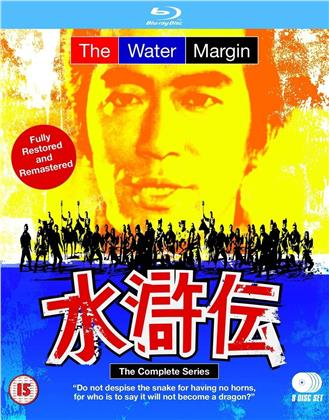 The Water Margin - The Complete Series (Remastered, 8 Blu-rays)