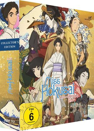 Miss Hokusai (2015) (Holzbox, Collector's Edition, Limited Edition, 2 DVDs + Blu-ray)