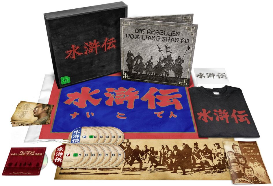 Die Rebellen vom Liang Shan Po (Collector's Edition, Deluxe Edition, Limited Edition, Holzbox, 5 Blu-rays + 7 DVDs + CD)