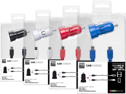 Car Charger - assorted [New 3DS X/New 3DS/3DS XL/3DS/2DS]