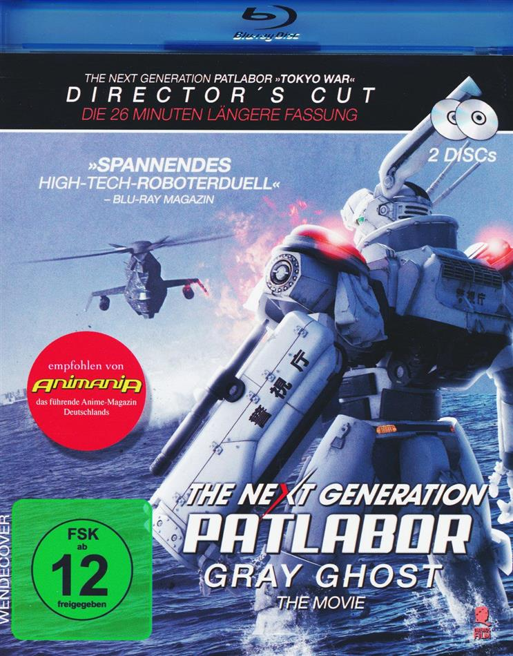 The Next Generation: Patlabor - Gray Ghost (2014) (Director's Cut, 2 Blu-rays)