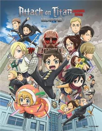 Attack on Titan: Junior High - The Complete Series (Limited Edition, 2 Blu-rays + 2 DVDs)