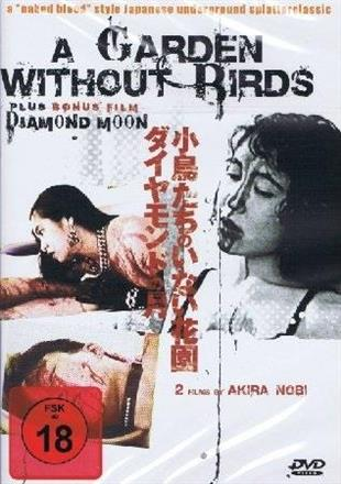 A Garden without Birds (1992) (Uncut)