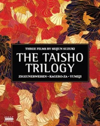 Seijun Suzuki - The Taisho Trilogy (Limited Edition, 3 Blu-rays + 3 DVDs)