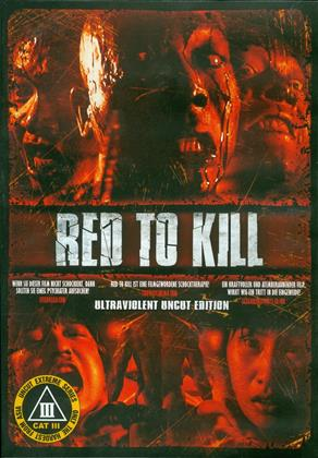Red to Kill (1994) (CAT III - Uncut Extreme Series, Unzensiert, Uncut)