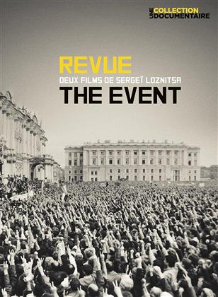 Revue / The Event (s/w, Digibook)