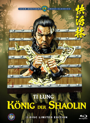 König der Shaolin (Cover C, Shaw Brothers Uncut Classics, Limited Edition, Mediabook, Uncut, Blu-ray + DVD)