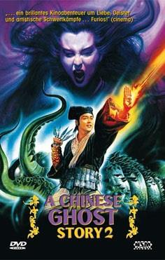 A Chinese Ghost Story 2 (1990) (Grosse Hartbox, Limited Edition, Uncut)