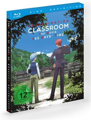 Assassination Classroom - 365 Days' Time - The Movie (2016)
