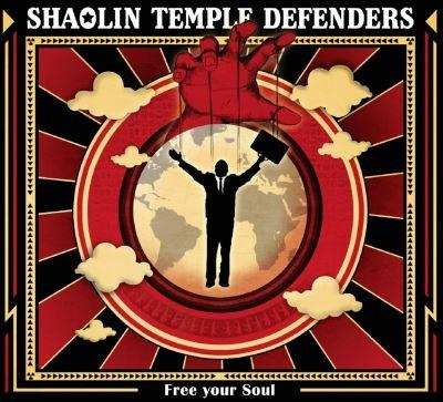 Shaolin Temple Defenders - Free Your Soul (LP + Digital Copy)