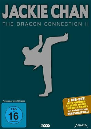 The Dragon Connection 2 (3 DVDs)
