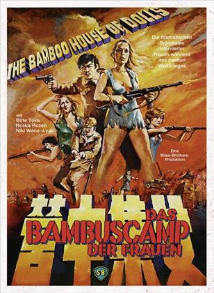 Das Bambuscamp der Frauen (1973) (Cover C, Limited Edition, Mediabook, Uncut, Blu-ray + DVD)