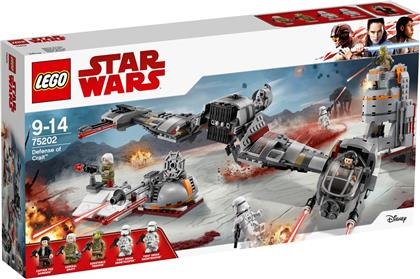 LEGO© 75202 Star Wars(TM) - The Last Jedi - Defense of Crait