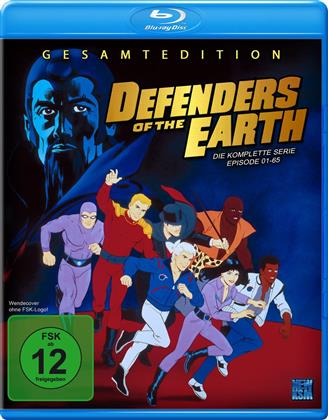 Defenders of the Earth - Gesamtedition (Neuauflage)