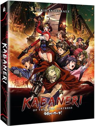 Kabaneri of the Iron Fortress - Série intégrale (Mediabook, 2 Blu-rays)