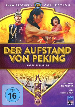 Der Aufstand von Peking (1976) (Shaw Brothers Collection)