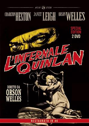L'infernale Quinlan (1958) (Noir d'Essai, Remastered, 2 DVDs)