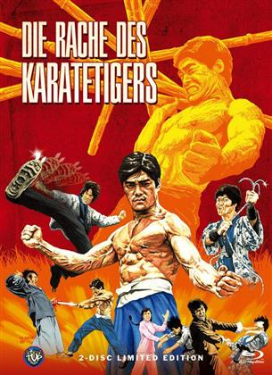 Die Rache des Karatetigers (1974) (Cover C, Limited Edition, Mediabook, Blu-ray + DVD)