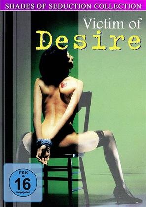 Victim of Desire (1995) (Shades of Seduction Collection, Uncut)