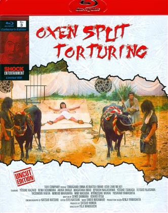 Oxen Split Torturing (1976) (Collector's Edition, Limited Edition, Uncut)