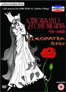 Animerama - 1001 Nights / Cleopatra (Edizione Limitata, 2 DVD)