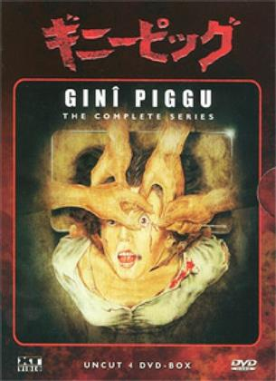 Ginî Piggu - The Complete Series (Uncut, 4 DVDs)