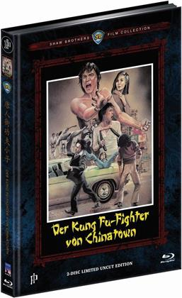 Der Kung Fu-Fighter von Chinatown (1977) (Cover A, Shaw Brothers Collection, Limited Edition, Mediabook, Uncut, Blu-ray + DVD)