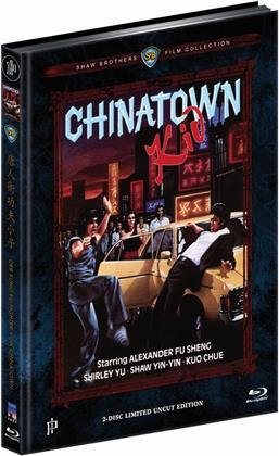 Chinatown Kid (1977) (Cover C, Shaw Brothers Collection, Limited Edition, Mediabook, Uncut, Blu-ray + DVD)