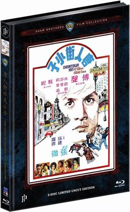 Chinatown Kid (1977) (Cover D, Shaw Brothers Collection, Limited Edition, Mediabook, Uncut, Blu-ray + DVD)