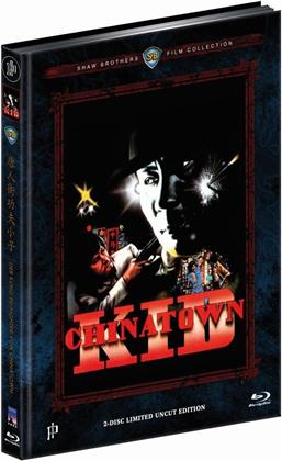 Chinatown Kid (1977) (Cover E, Shaw Brothers Collection, Limited Edition, Mediabook, Uncut, Blu-ray + DVD)