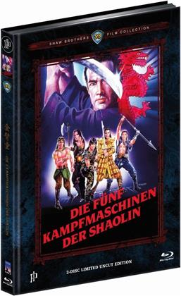 Die Fünf Kampfmaschinen der Shaolin (1979) (Cover C, Shaw Brothers Collection, Limited Edition, Mediabook, Uncut, Blu-ray + DVD)