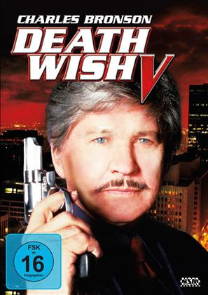Death Wish 5 (1994) (Remastered, Uncut)