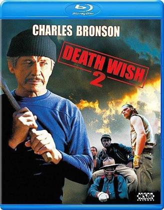 Death Wish 2 (1982) (Uncut, Unrated)
