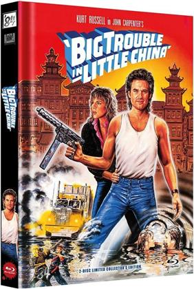Big Trouble in Little China (1986) (Cover C, Collector's Edition, Limited Edition, Mediabook, Uncut, Blu-ray + DVD)