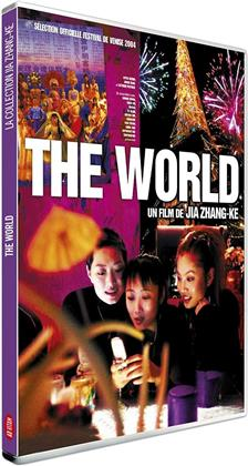 The World (2004)