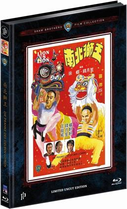 Die Pranke des gelben Löwen (1981) (Cover A, Shaw Brothers Collection, Limited Edition, Mediabook, Repackaged, Uncut)