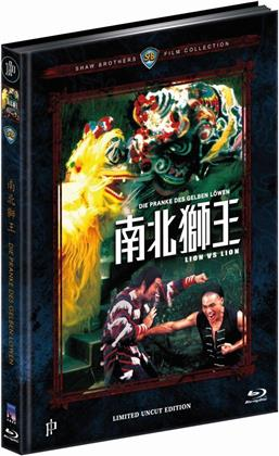 Die Pranke des gelben Löwen (1981) (Cover B, Shaw Brothers Collection, Limited Edition, Mediabook, Repackaged, Uncut)