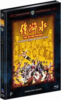 Die sieben Schläge des gelben Drachen (1972) (Cover A, Shaw Brothers Collection, Limited Edition, Mediabook, Repackaged, Uncut)