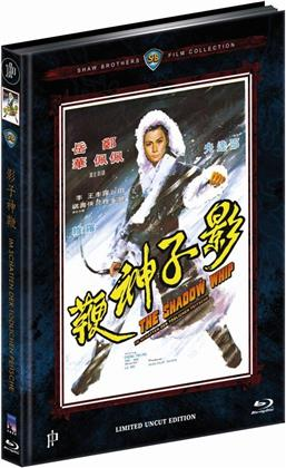 Im Schatten der tödlichen Peitsche (1971) (Cover A, Shaw Brothers Collection, Limited Edition, Mediabook, Repackaged, Uncut)