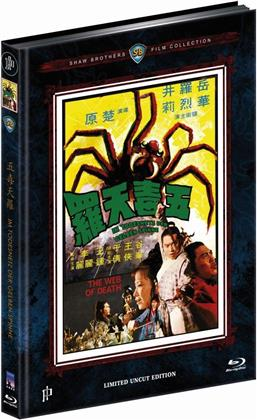 Im Todesnetz der gelben Spinne (1976) (Cover A, Shaw Brothers Collection, Limited Edition, Mediabook, Repackaged, Uncut)