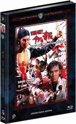 Kuan - Der unerbittliche Rächer (1970) (Cover A, Shaw Brothers Collection, Limited Edition, Mediabook, Repackaged, Uncut)
