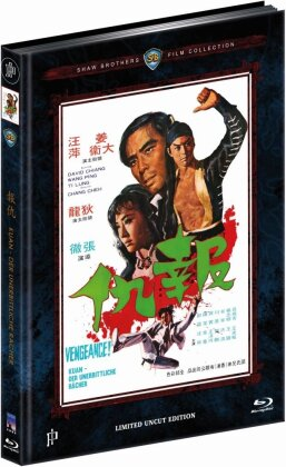 Kuan - Der unerbittliche Rächer (1970) (Cover B, Shaw Brothers Collection, Limited Edition, Mediabook, Repackaged, Uncut)