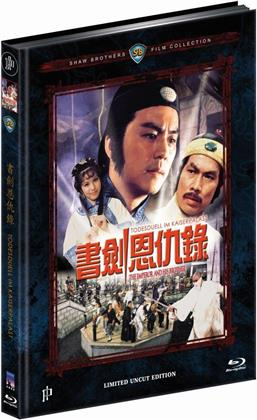 Todesduell im Kaiserpalast (1981) (Cover B, Shaw Brothers Collection, Limited Edition, Mediabook, Repackaged, Uncut)